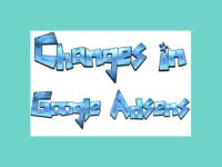 изменения в рекламных блоках Google AdSense