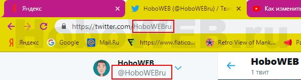 Новый URL-адрес страницы