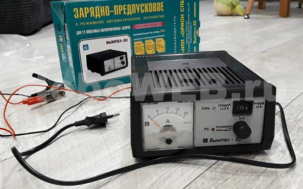 """ЗУ """"Вымпел-30"""""""